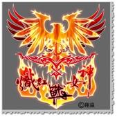 遊戲進度匯報:2011-07-26_220245.jpg