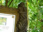 動物園:DSCN0039.jpg