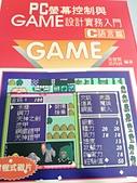 玩具:C360_2013-09-24-13-20-09-875.jpg
