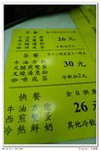 1010312 GOGO香港 Day4:P1040595.jpg