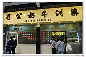 1010312 GOGO香港 Day4:P1040599.jpg