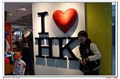 1010312 GOGO香港 Day4:P1040639.jpg