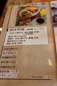 990228 LAURA cafe 蘿拉咖啡館:990228 LAURA cafe 蘿拉咖啡館 008