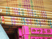 珠海澳門四日遊:白蓮洞~(其實是廟)很特別的香