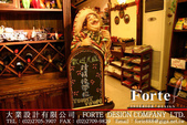 室內設計 商空裝潢 裝修--亞米小鎮 (蘆洲店):餐廳入口