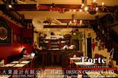 室內設計 商空裝潢 裝修--亞米小鎮 (蘆洲店):餐廳