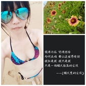 肥仔日記:PhotoGrid_1501738867259.jpg