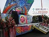 藍寶石舞台車 上新聞了 民視新聞 新兵日記:2011-01-22 冬山代天府(新兵日記) 002.jpg