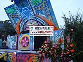 藍寶石舞台車 上新聞了 民視新聞 新兵日記:2011-01-22 冬山代天府(新兵日記) 004.jpg