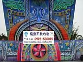藍寶石舞台車 上新聞了 民視新聞 新兵日記:2011-01-22 冬山代天府(新兵日記) 001.jpg