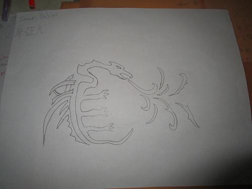 1060808十二生肖字卡設計活動~龍(席亞凡) - 「後菜鳥」的家