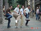 九族文化村之一:DSC01251