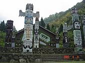 九族文化村之一:DSC01267
