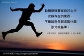 圖片文字:跑步的動機.jpg