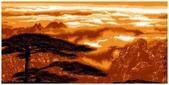 落日系列:剪紙藝術一李閩的創作夜雪海.jpg