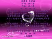 圖片文字:愛之旅1.jpg