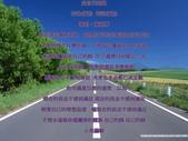 圖片文字:自己的路自己走.jpg