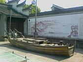 舟山寧波行:天一閣古船