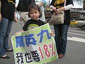316逆轉勝+拔蘿蔔:IMG_1063.JPG