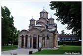 107-2科索沃:A10706061124格拉恰尼察修道院-科索沃.jpg