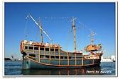 105日本大阪:A10512033276帆船型觀光船聖瑪麗亞號-大阪.jpg