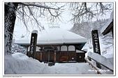 107日本東北、草津溫泉:A10701260198正法寺-大內宿.jpg