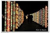 105京都賞楓:02A10511251576友禪之光林-嵐電嵐山站-嵐山-京都.jpg