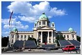 107-2塞爾維亞:03A10705270133國會大廈-貝爾格勒-塞爾維亞.jpg