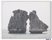 96北越:A0185鬥雞岩-下龍灣