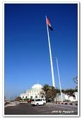 99阿布達比-阿拉伯聯合大公國:A9902171622最高的旗桿-阿布達比.jpg