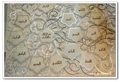 99阿布達比-阿拉伯聯合大公國:A9902171415阿拉99項美德-榭赫扎伊清真寺-阿布達比.jpg