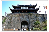 106江南遊B:A10603021800盤門-盤門景區-蘇州.jpg