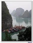 96北越:A0292溶洞島碼頭-下龍灣