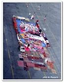 99富吉拉-阿拉伯聯合大公國:B9902160209地攤-富吉拉碼頭-阿拉伯聯合大公國.jpg