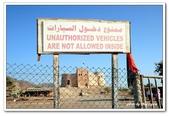 99富吉拉-阿拉伯聯合大公國:A9902160902富吉拉堡壘-富吉拉-阿拉伯聯合大公國.jpg