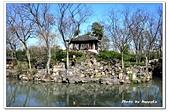 106江南遊B:A10603021707拙政園-蘇州.jpg