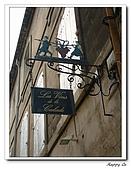 94南法普羅旺斯:249A0353商店招牌-亞耳