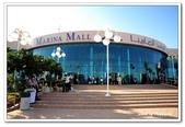 99阿布達比-阿拉伯聯合大公國:A9902171699Marina Mall-阿布達比.jpg