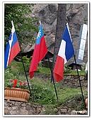 96捷克-溫泉區:A76121405國旗-Esplanade Hotel-瑪麗安司凱