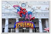 105日本大阪:A10511282400蜘蛛人-環球影城-大阪.jpg