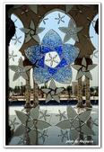 99阿布達比-阿拉伯聯合大公國:A9902171473榭赫扎伊清真寺-阿布達比.jpg