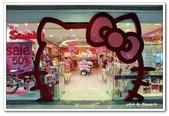 99阿布達比-阿拉伯聯合大公國:A9902171729Kitty-Marina Mall-阿布達比.jpg
