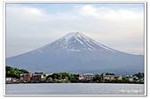 104日本_箱根、河口湖:A10405112090富士山-河口湖.jpg