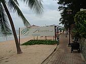 95泰國行:A084專屬海灘-愛莎灣渡假村