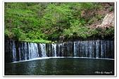 104日本_日光、輕井澤、三鷹之森:A10405152995白絲瀑布-輕井澤.jpg