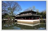 106江南遊B:A10603021717拙政園-蘇州.jpg