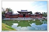105日本關西:A10511261923平等院-宇治.jpg