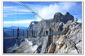 106奧地利:A10610021606達赫斯坦天空步道-奧地利.jpg
