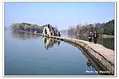 106江南遊B:A10603042335鑒湖-紹興.jpg