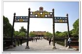 105越南:A10510100885順化皇城-順化.jpg